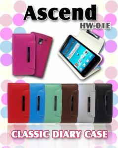 docomo Ascend HW-01E ケース/カバー アセンド パステル手帳ケース classic HW01E/ドコモ/スマートフォン/スマホケース