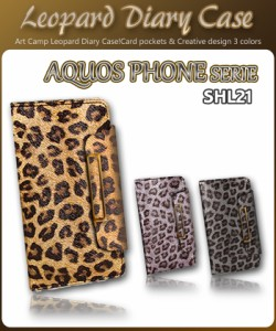 AQUOS PHONE SERIE SHL21 ケース アクオスフォン セリエ カバー レオパードゼブラ手帳ケース スマホカバー/スマホケース/豹柄/au