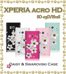docomo/au XPERIA acro HD (SO-03D/IS12S) ケース/カバー デイジーハンドメイドスワロフスキーケース エクスペリア アクロ/スマホケース