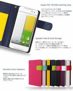 au HTC J Butterfly HTL23 ケース/カバー JMEIオリジナルホールドフリップケース TRITON (ホワイト) スマートフォン/スマホケース