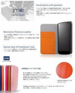AQUOS CRYSTAL 305SH ケース/カバー 本革 JMEIオリジナルレザーフリップケース ZAN (オレンジ) スマホケース/スマートフォン