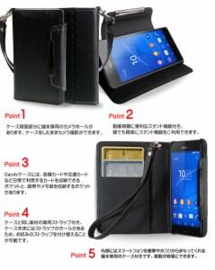 docomo au XPERIA Z3 SO-01G SOL26 ケース カバー レザー手帳ケース Dandy (ブラウン柄) スマートフォン/スマホケース/スマホカバー