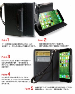 iPhone6 ケース/カバー レザー手帳ケース Dandy スマホケース/スマホカバー/スマートフォン/docomo/au/softbank