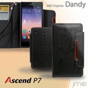 Ascend P7 ケース/カバー レザー手帳ケース Dandy アローズ/スマートフォン/スマホケース/スマホカバー