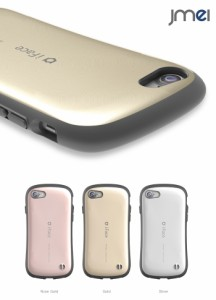 iPhone8 iPhone7 ケース カバー iFace 正規品 First Class 耐衝撃 アイフォン 8 スマートフォン スマホケース アイフェイス