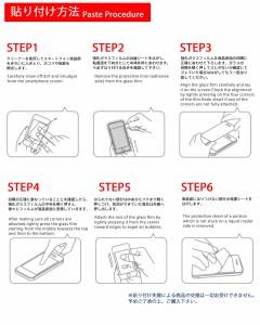HUAWEI GR5 9H 液晶保護 強化ガラスフィルム スマートフォン/スマホケース/スマホカバー