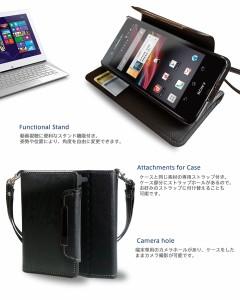 XPERIA Z SO-02E ケース/カバー レザー手帳ケース Dandy スマートフォン/スマホケース/スマホカバー
