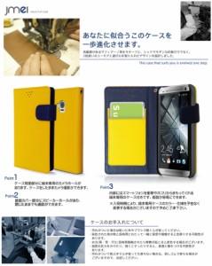 au HTC J One HTL22 ケース/カバー JMEIオリジナルホールドフリップケース TRITON (イエロー) スマホカバー