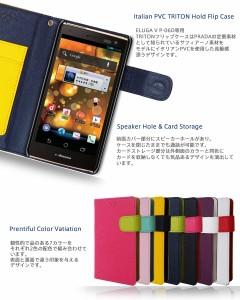 ELUGA V P-06D ケース/カバー JMEIオリジナルホールドフリップケース TRITON (ブラック) スマートフォン/スマホケース/スマホカバー