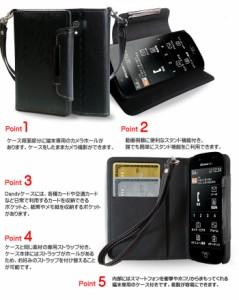 docomo らくらくスマートフォン3 F-06F ケース/カバー レザー手帳ケース Dandy (オレンジ無地) スマホカバー/スマホケース