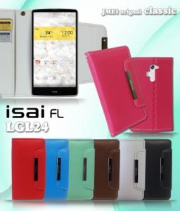 au isai FL LGL24 ケース/カバー パステル手帳ケース classic イサイ/スマートフォン/スマホケース/スマホカバー/エーユー