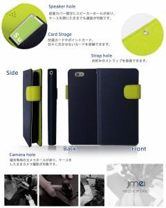 iPhone6 Plus ケース カバー JMEIオリジナルホールドフリップケース TRITON (ホットピンク) スマートフォン スマホケース スマホカバー