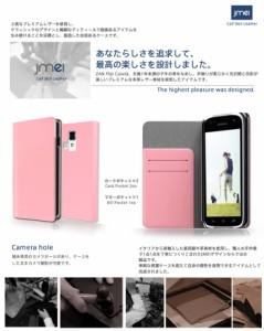 Y!mobile DIGNO T 302KC ケース/カバー 本革 JMEIオリジナルレザーフリップケース ZAN スマホケース/スマホカバー/スマートフォン