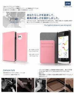 Disney Mobile on docomo N-03E ケース/カバー 本革 JMEIオリジナルレザーフリップケース ZAN ディズニー/スマホケース/スマホカバー