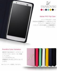 AQUOS PHONE Xx 203SH ケース/カバー JMEIイニシャルスワロフスキーフリップケース THEA スマホカバー/スマホケース/スマートフォン