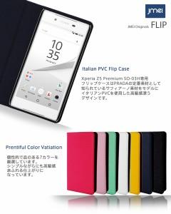 Xperia Z5 Premium SO-03H ケース/カバー JMEIオリジナルフリップケース スマートフォン/スマホケース/スマホカバー