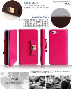 iPhone5s iPhone5  ケース/カバー 本革 JMEIレザーリボンフリップケース MUSA docomo/softbank/au/スマートフォン/スマホケース
