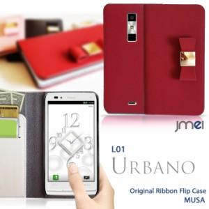 au URBANO L01 ケース/カバー 本革 JMEIレザーリボンフリップケース MUSA アルバーノ/スマートフォン/スマホケース/スマホカバー