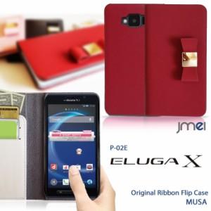 ELUGA X P-02E ケース/カバー 本革 JMEIレザーリボンフリップケース MUSA エルーガ/P02E/スマホケース/スマホカバー/docomo
