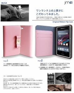 XPERIA Z1 f SO-02F ケース/カバー 本革 JMEIレザーリボンフリップケース MUSA ライトピンク スマホカバー/スマホケース/スマートフォン