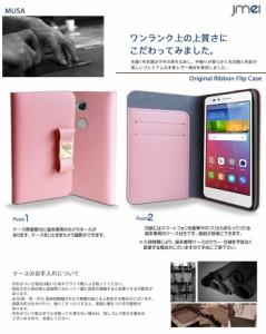 HUAWEI GR5 ケース/カバー 本革 JMEIレザーリボンフリップケース MUSA スマートフォン/スマホケース/スマホカバー