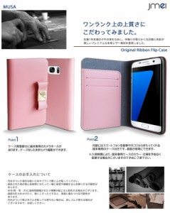 Galaxy S7 edge SC-02H/SCV33 ケース/カバー 本革 JMEIレザーリボンフリップケース MUSA スマートフォン/スマホケース/スマホカバー