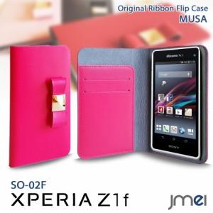 XPERIA Z1 f SO-02F ケース/カバー 本革 JMEIレザーリボンフリップケース MUSA ホットピンク スマホカバー/スマホケース/スマートフォン
