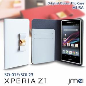 XPERIA Z1 SO-01F SOL23 ケース/カバー 本革 JMEIレザーリボンフリップケース MUSA ホワイト スマートフォン/スマホケース/スマホカバー