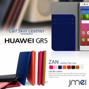 HUAWEI GR5 ケース/カバー 本革 JMEIオリジナルレザーフリップケース ZAN スマートフォン/スマホケース/スマホカバー