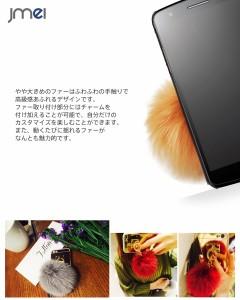 AQUOS PHONE ZETA SH-09D ケース/カバー JMEIオリジナルファーチャームケース TYPHOEUS アクオスフォン/スマホケース/スマホカバー