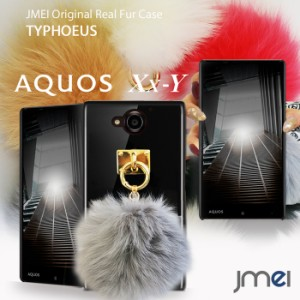AQUOS Xx-Y 404SH ケース/カバー JMEIオリジナルファーチャームケース TYPHOEUS スマートフォン/スマホケース/スマホカバー/エー