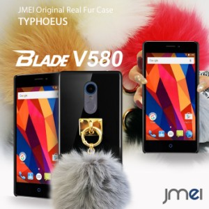 ZTE Blade V580 ケース/カバー JMEIオリジナルファーチャームケース TYPHOEUS スマートフォン/スマホケース/スマホカバー