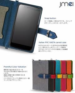 Optimus G L-01E/LGL21 ケース/カバー JMEIオリジナルカルネケース VESTA スマホケース/スマホカバー/スマートフォン