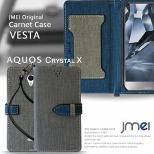 AQUOS CRYSTAL Y X 402SH ケース/カバー JMEIオリジナルカルネケース VESTA スマートフォン/スマホケース/スマホカバー