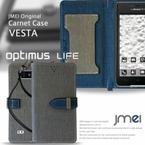 docomo Optimus LIFE L-02E ケース/カバー JMEIオリジナルカルネケース VESTA オプティマス/スマホケース/スマートフォン
