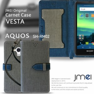 AQUOS SH-RM02 SH-M02 ケース/カバー JMEIオリジナルカルネケース VESTA スマートフォン/スマホケース/スマホカバー
