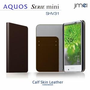 au AQUOS SERIE mini SHV31 ケース/カバー 本革 JMEIオリジナルレザーフリップケース ZAN ダークブラウン スマートフォン/スマホケース