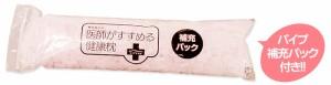 【送料無料】東京西川 「医師がすすめる健康枕 もっと 寝顔美人」 約53×38cm 補充パイプ付き 首こり 【あす着対象】