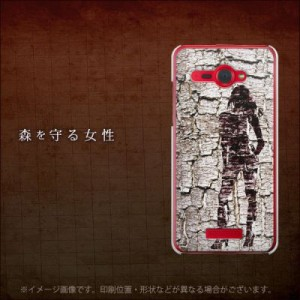 【限定特価】HTC J バタフライ HTL21 ハードケース / カバー【1261 森を守る女性 素材クリア】(HTC J バタフライ/HTL21用)