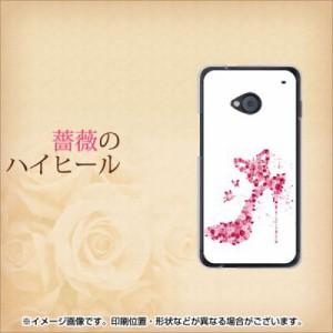 【限定特価】HTC J One HTL22 ハードケース / カバー【387 薔薇のハイヒール 素材クリア】(HTC J One/HTL22用)
