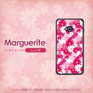 【限定特価】HTC J One HTL22 ハードケース / カバー【753 マーガレット大(レッド系) 素材クリア】(HTC J One/HTL22用)