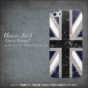 【限定特価】iPhone5 / iPhone5s 共用 (docomo/au/SoftBank) ハードケース / カバー【EK888 ユニオンジャック クラシックビンテージ2 素