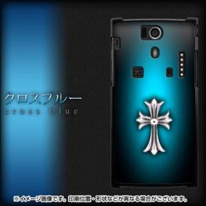 ディグノ S KYL21 ケース / カバー【334 クロスブルー/素材ブラック】(ディグノ エス/KYL21用)