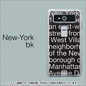 【限定特価】VEGA PTL21 ケース / カバー【540 new-york-bk/素材クリア】(ベガ/PTL21用)