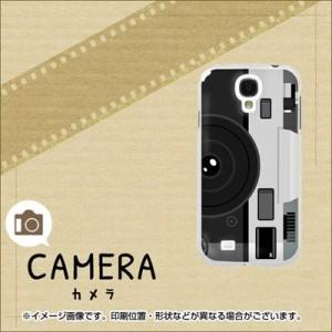 【限定特価】Galaxy S4 SC-04E ハードケース / カバー【584 カメラ 素材クリア】(ギャラクシー S4/SC04E用)
