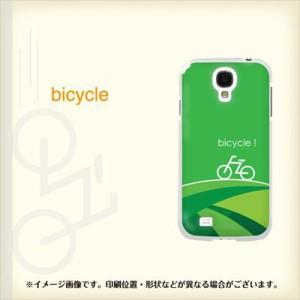 【限定特価】Galaxy S4 SC-04E ハードケース / カバー【IB929 bicycle 素材クリア】(ギャラクシー S4/SC04E用)