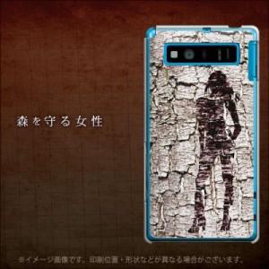 【限定特価】アクオスフォン SERIE SHL21 ハードケース / カバー【1261 森を守る女性 素材クリア】(アクオスフォンSERIE/SHL21用)