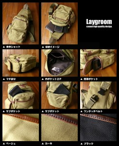 【ボディーバッグ】【Laygroom】合皮レザー切替ヘビーオンスキャンバスボディーバッグ【メール便不可】