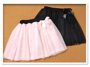 子供服 女の子 スカート ボトム チュールレース サテンリボン装飾 ウエストゴム 女児 キッズ 【メール便OK】