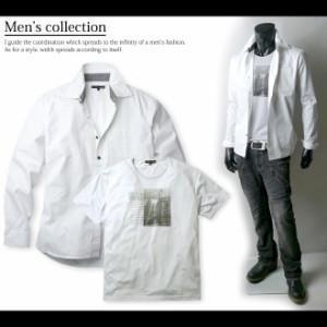 【紳士メンズ】【アンサンブル】【SASSON】グラフィックTシャツ付きドット柄シャツアンサンブル【メール便不可】